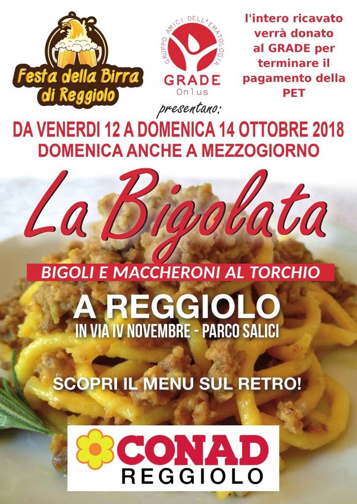 bigolata2018